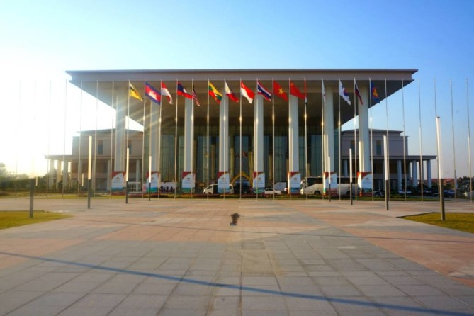 Myanmar International Convention Centre nay pyi taw travel guide