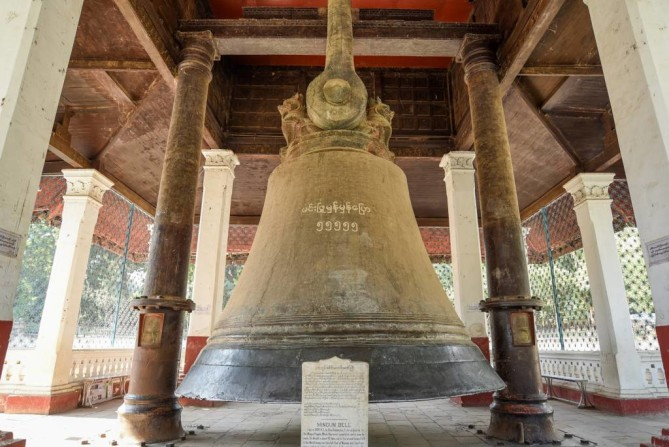 The World's Largest Ringing Bell near The Mingun Pagoda